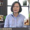 「地域情勢が将棋の対局なら、台湾は棋士となる実力持つ」ねこ好きの蔡英文総統の言葉