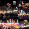台湾で最低な夜市ランキングTOP4のうち、3夜市に足を運んでいる