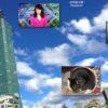 台北市がアジアのレジャー都市1位