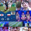 サッカーW杯ロシア大会、グループリーグH組 ポーランド戦