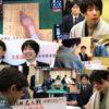 第76期将棋名人戦七番勝負第6局第2日 佐藤天彦名人がついに3連覇