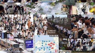 2018年6月大阪北部地震
