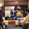 第89期将棋棋聖戦5番勝負第3局 豊島将之に藤井聡太並みの終盤力があれば今年度中に三冠王獲得&名人位挑戦は間違いないが、鈍速の寄せをもってしても初タイトル奪取まであと1勝