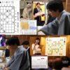 第89期将棋棋聖戦5番勝負第4局 豊島八段、何故決めきれない