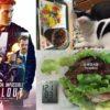 Mission: Impossible – Fallout と初にくにくにくバーガー