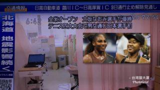 【世界最速速報】大坂なおみ、USオープン優勝
