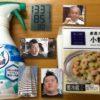 納豆は健康にいいと思って食べてるやつらが日本を滅ぼしかねない