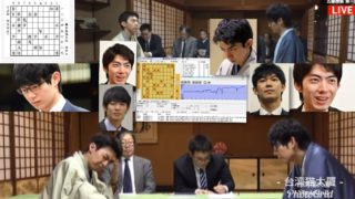 第66期将棋王座戦5番勝負第1局 またしても先手勝ち、斎藤慎太郎七段が2度目のタイトル戦で初めて白星リード