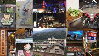 10回目の台湾、2日目