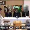 第59期将棋王位戦7番勝負第7局1日目 最終局の先手は豊島棋聖、やはり先手がやや形勢よしか