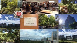 台湾の独立書店に大いなる可能性を感じた、台湾ドキュメンタリー映像集 『書店裡的影像詩 ~ Poetries From the Bookstores』
