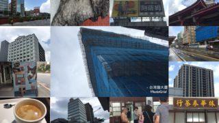 10回目の台湾、3日目