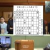 第59期将棋王位戦7番勝負第6局1日目 相穴熊は空き地がほんまに広い