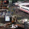台湾での特急列車脱線22名死亡事故の現場は、私たちがあやうく運ばれていきかねなかった場所である