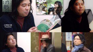 天野健太郎氏、逝去