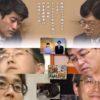 次週NHK杯テレビ将棋トーナメントは永世名人3名登場の冠絶カード
