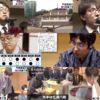 日本将棋史に残るであろう一局は広瀬章人八段の先手で角換わり相腰掛銀 第31期竜王戦七番勝負第7局第1日