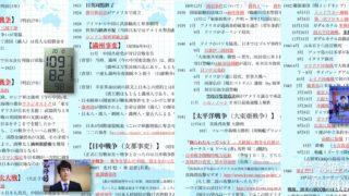 「平成最後」ばかり連呼するアホ番組につきあいきれず映画ばかり観ていた年末年始 日本国の時代区分について