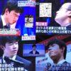 第12回朝日杯将棋オープン戦 V2を達成した藤井聡太七段は朝日杯で丸2年無敗のまま