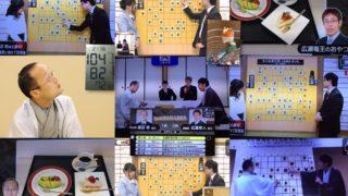 第44期棋王戦五番勝負第1局 渡辺明がいきなりの後手番ブレーク勝利で7連覇に向けて好発進