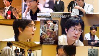 第77期将棋名人戦七番勝負第1局第2日 千日手指し直し局は挑戦者の研究の広大さに名人惨敗