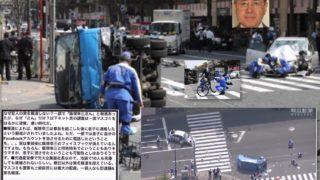 飯塚幸三とかいう腐れ元官僚をさっさと逮捕しろよ 池袋都道暴走死傷事故