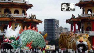 大陸人観光客依存の怖さを台湾で見る、波が引いたその後は…