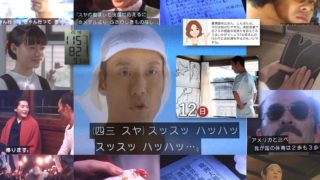 「いだてん」視聴率低迷の一因に日本人的性質があるかもしれない、と考えた