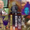 再読:天使の傷痕 (講談社文庫) 新書 – 1976/5 西村 京太郎 (著)