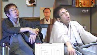 藤井聡太が史上3人目のランキング戦3年連続優勝で第32期竜王戦決勝トーナメント出場メンバー決定