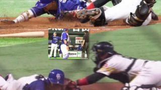【緊急提言】中日ドラゴンズは日本プロ野球機構、および審判団に徹底抗戦せよ