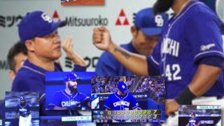 ついに念願の2位にまで復帰した中日ドラゴンズは満身創痍ながら日本シリーズ出場の可能性が高まった