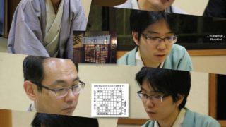第60期将棋王位戦7番勝負第3局2日目 木村九段待望の初勝利、豊島名人は仕掛けが無理目だったか