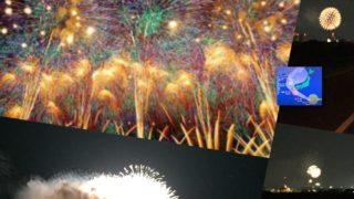 8月3日開催の「花火大会」37選のうち、5つを同時に観ることが出来た