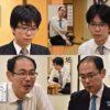 第32期竜王戦 挑戦者決定戦 第1局 木村九段が相掛かりの研究手で挑むも豊島名人の研究がさらに勝って、史上4人目の竜王・名人誕生へのカウントダウンが早くも始まる