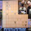 第60期将棋王位戦7番勝負第4局2日目 入玉模様の将棋はもはや将棋ではない別の競技である