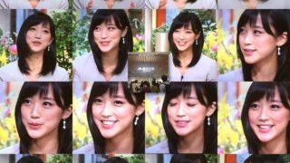 何年かぶりに報道ステーションをみたら、竹内由恵アナの最後の出演だった