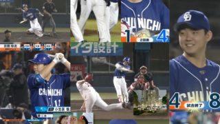 日本プロ野球界の逆賊、菅野を打ち倒して中日ドラゴンズ連勝。その馬鹿叔父が監督をしている読売は4連敗