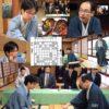 半ば冗談で記した木村一基vs豊島将之の十番勝負が本当に実現してしまった 第60期将棋王位戦7番勝負第6局2日目