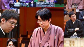 第32期竜王戦七番勝負第1局第2日 苦しい将棋を勝ちに結びつけ、まずは豊島名人の1勝