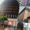 球体のショッピングモール・京華城 18年の歴史に幕