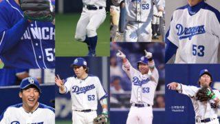 琉球ブルーオーシャンズの正式日本野球機構(NPB)入りを祈念する 田尾安志GM、亀澤恭平入団決定