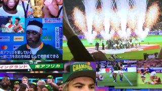スプリングボクス(南アフリカ)が3度目の優勝でオールブラックス(NZ)に並んだが、日本代表がこの域には決して到達できない理由がある
