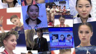 ロシア勢の猛攻勢の中、世界で対抗できそうなのは紀平梨花のみ、しかし、その道は険しい フィギュアスケートGPシリーズ第6戦・NHK杯