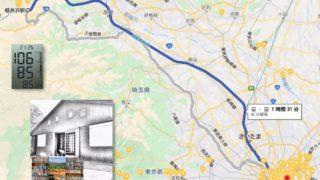11月23日・24日の軽井沢勝谷誠彦邸公開