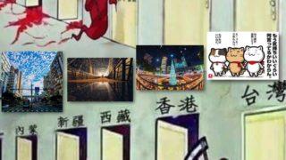 香港で区議選の投票、民主派が議席をどこまで伸ばすか注目 別件で「台湾系がベスト」に同意