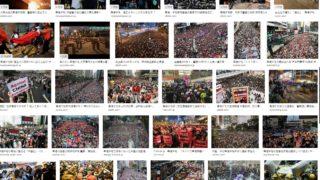 米上院可決は間違いなくとも、問題はトランプが署名するか否か「香港人権・民主主義法案」
