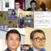 2022年大河ドラマ「鎌倉殿の13人」脚本が三谷幸喜と知り、