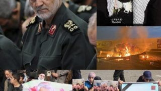 米軍空爆でイラン革命防衛隊コッズ部隊のソレイマニ司令官ら死亡、トランプが直接指示