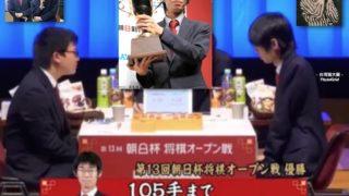 第13回朝日杯 千田翔太七段が永瀬拓矢二冠・藤井聡太七段に連勝し初優勝